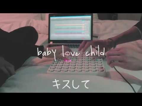 【JPN】 niko & heeju - baby love child (midi fighter 64)