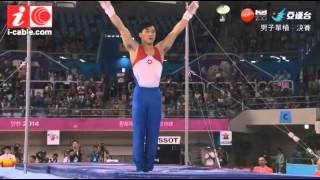 石偉雄(香港)男子體操單槓決賽@2014亞運會 Shek Wai-hung MAG High Bar Final @2014 Asian Games