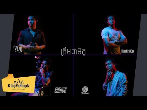 VI70 - ត្រឹមជាមិត្ត (Just Friends) Ft. RuthKo, Vuthea វុទ្ធា & DJ Chee