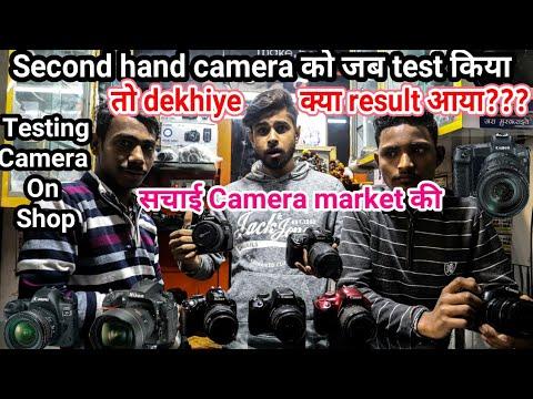 सस्ते dslr camera   Cheapest camera market shop   price &Testing   6d Mark 2
