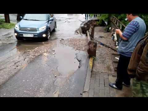 Нижний Новгород потоп 06.07.2017