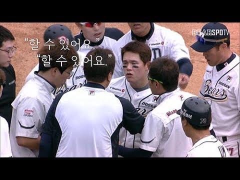 "[2018 KBO 정규시즌] ""할 수 있어요. 뛸 수 있어요."" (05.27)"