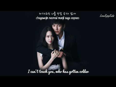 Kim Bo Hyung - Again Today (오늘도) [English subs + Romanization + Hangul] HD