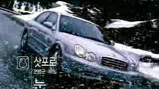 현대 자동차 뉴 EF 소나타 CF
