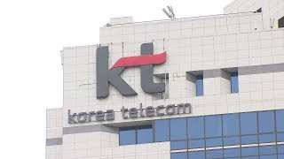 국가재난망 사업 우선협상자, KT 'A·B구역' SKT…