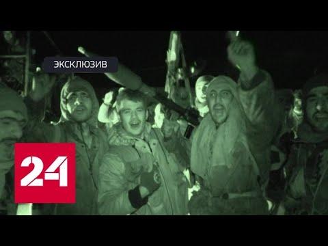 """Программа """"Война"""" от 16 февраля 2020 года - Россия 24"""
