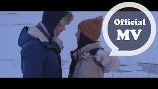 林宥嘉 Yoga Lin [ 寵兒 The Loved Ones ] Official Music Video (電影「我的蛋男情人」主題曲)