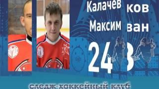 Звездный уик энд КХЛ 2015