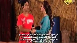 مسرحية بيت وخمس نسوان الدون محمد7