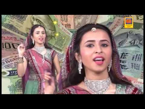 Ramdevpir Dj Song 2017 | Ramapirno DJ Japato - Part 2 | Non Stop | Gujarati Dj Mix Song | FULL VIDEO