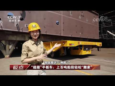 Documentary: Visiting China navy shipyard, world largest shipbuild, Jiangnan Shipyard