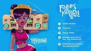 Funktuation- Funk Katcheri [Album Jukebox]