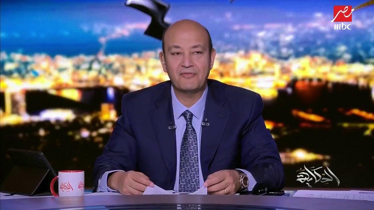 عمرو أديب يكشف فوائد مدرسة الضبعة النووية لمصر