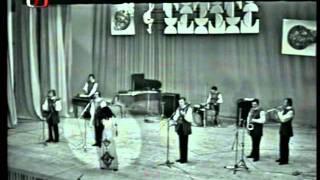 София Ротару - L'Immensità