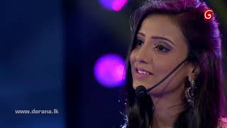 Derana Dream Star 7-2017-11-18