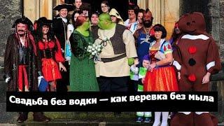Жених сказал Нет! Свадебные Приколы, драка фотографов, невеста в ярости, Wedding Fails