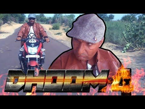 Dhoom 4  murari ki sabse badi chori (Rajasthani hariyani comedy)राजस्थानी हरियाणी thumbnail