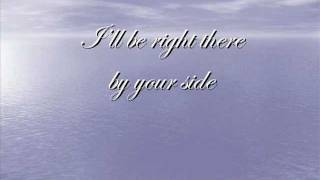 By Your Side Side A Crizzy S Song