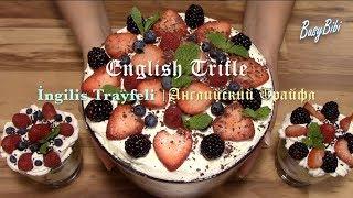 English Trifle✶Английский Трайфл✶İngilis Trayfeli (Ep14)