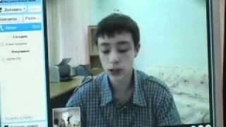 Ukraine Open University.дистанционное обучение
