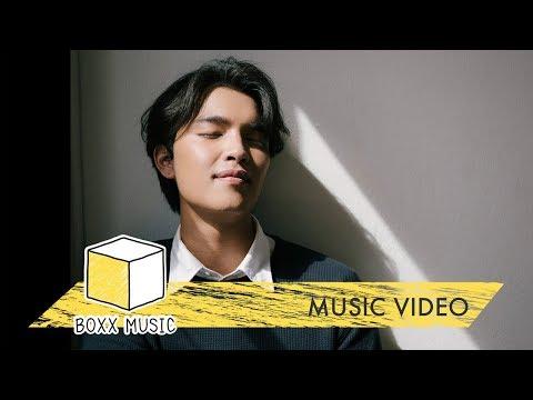 ด้วยความยินดี - MARC TATCHAPON [ Official MV ]