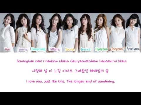 Girls' Generation/SNSD (소녀시대) - 다시 만난 세계 (Into The New World) Color Coded Lyrics [Rom/Han/Eng]