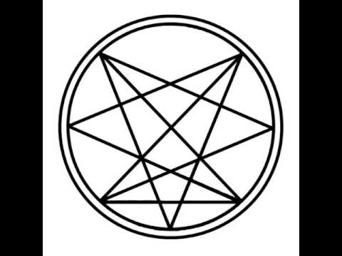 Order of Nine Angles - Nadir, Galactica