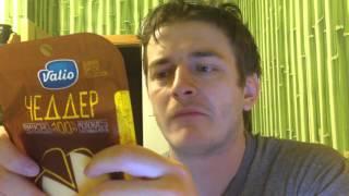 Сыр Чеддер Валио Valio Chedder ☕ вкусный обзор еды