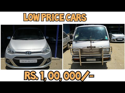 Buying A Second Hand Cars In Very Low Prices | Used Cars In Karur/Tamilnadu