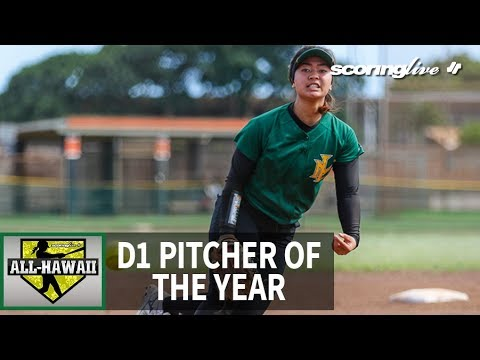 Kamryn Kamakaiwi - All-Hawaii Softball D1 Pitcher of the Year (2018)