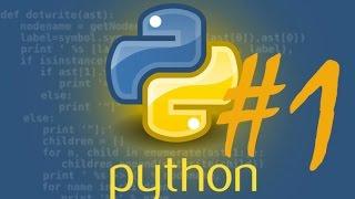 Уроки Python для начинающих №1. Установка. Командная строка. Ввод простых команд