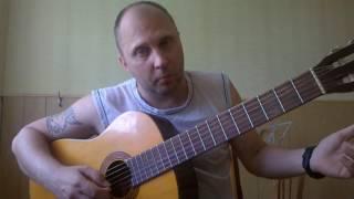 Уроки гитары.Сплин-Орбит без сахара.Простое вступление