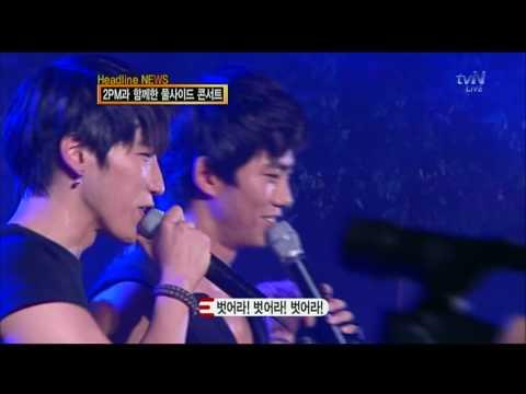 [HD]100719 tvN news 2PM-Caribbean Bay Concert
