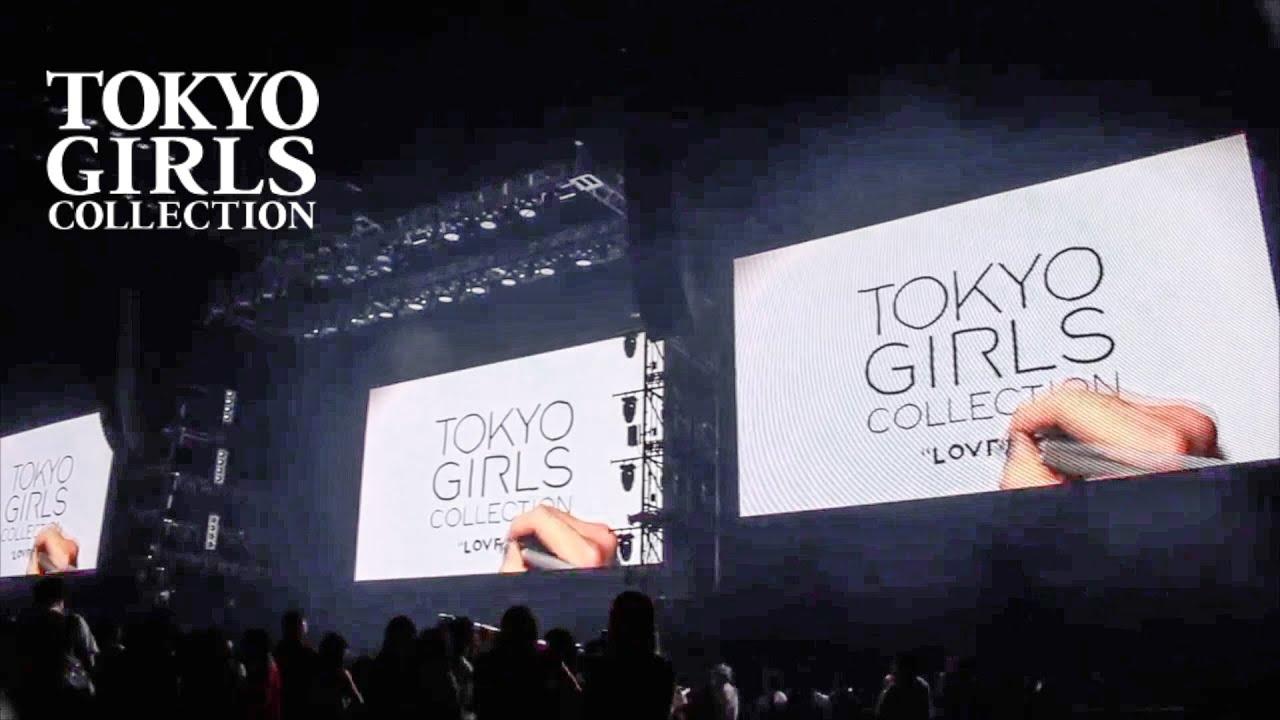 TOKYO GIRLS COLLECTION OpeningMovie & Runway (東京ガールズコレクション)