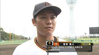 【インタビュー】坂本選手・菅野選手によるキャンプ総括!【巨人】