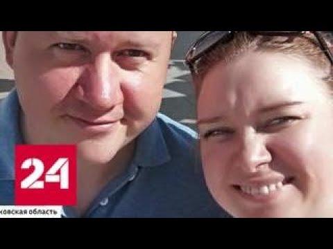 В Краснознаменске нашли спасителя девочки, едва не упавшей с седьмого этажа - Россия 24
