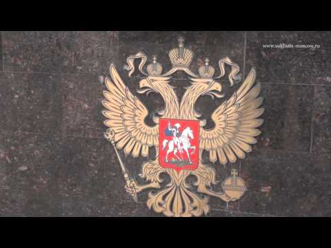 7 лет Пограничному управлению ФСБ РФ в Абхазии