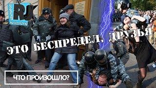 Ментовские войны: БЕСПРЕДЕЛ. Путинская Россия 2019