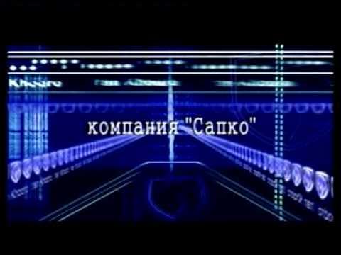 Iran Khodro - Iran Car Industry (Russian Language)