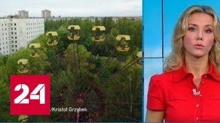 Колесо обозрения в Припяти ожило: общественность возмутил поступок польских экстремалов