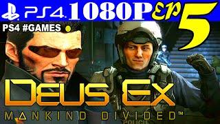 Прохождение DEUS EX: MANKIND DIVIDED ☻ Часть 5 на #PS4 ► ШПИОНАЖ и МЕСТО ВЗРЫВА