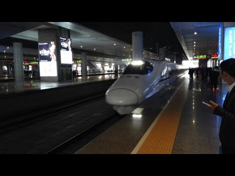 Hangzhoudong Station 杭州东, China High Speed Train Review