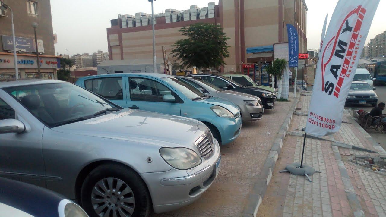 تشكيلة عربيات متميزة من معرض احد اصدقاءنا المحترمين على الجروب منهم عربيات خارج سفارة 👍
