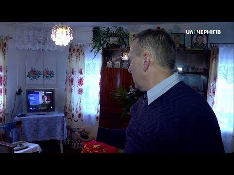 Які канали показує Т2 на півночі України? Ранок (15.11.19)