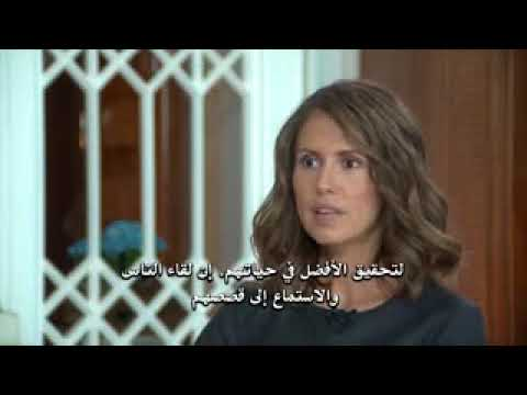 asma-al-assad-interview-ukborn-syrian-first-lady-is-smart-sophisticated