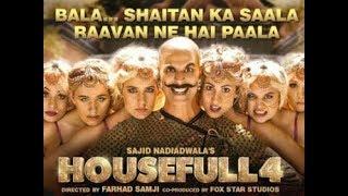 Bhala bhala  Saitan ka sala| housefull 4| sohail sen, vishal dadlani