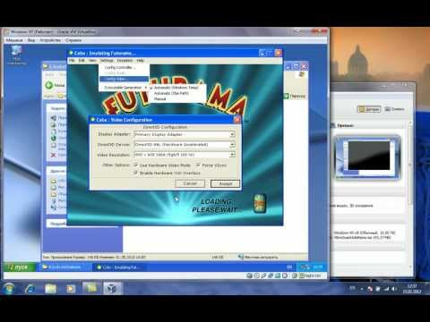 CXBX. Запуск в Virtual BOX на Windows 7 64-bit. (Futurama)