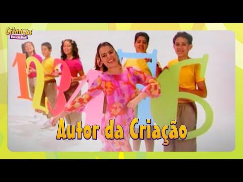 DVD Crianças Diante do Trono | Crianças Diante do Trono