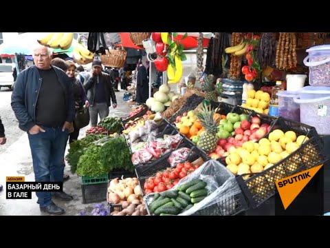 Самый восточный базар Абхазии: как работает рынок в Гале