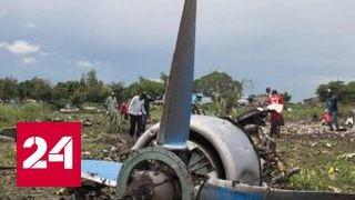 В Южном Судане разбился пассажирский самолет